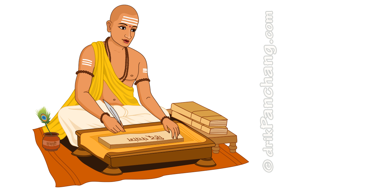 February 09, 2018 Tamil Panchangam with Tamil Calendar for Ujjain ...