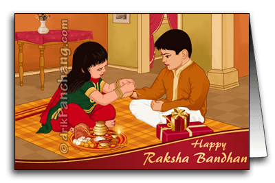 2014 Raksha Bandhan date and auspicious time to tie Rakhi for Ujjain