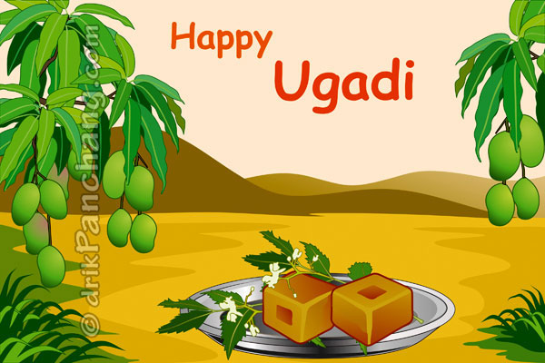 ... Related Pictures Happy Ugadi Festival Telugu New Year 2012 Sms Text