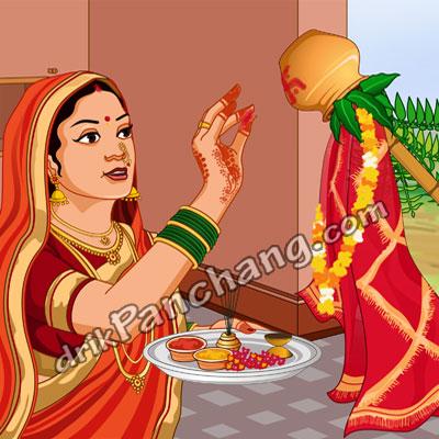 Gudi Padwa Freeware Image