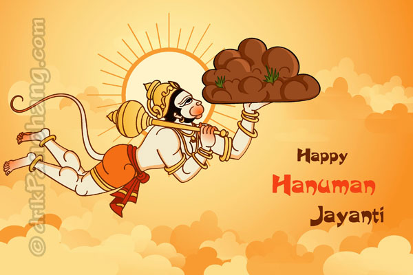 Hanuman Flying with Mountain