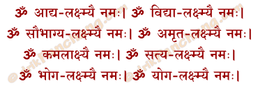 texttachenf • Blog Archive • Laxmi kuber mantra in hindi pdf