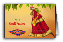 Ugadi greetings samvat greeting cards gudi padwa greetings gudi padwa and rangoli m4hsunfo