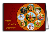 Nine Forms of Goddess Durga