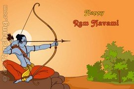Lord Rama Greetings