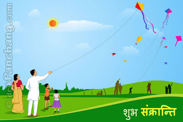 essay on kite flying festival Kite flying day or makar sankranti essay for kids 26 feb 2014 kite flying is a popular festival in india on the day of makar sankaranti, the kite flying festival is.