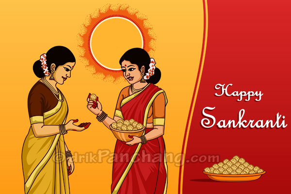 Sankranti Greeting Ladies Celebrating Sankranti Festival