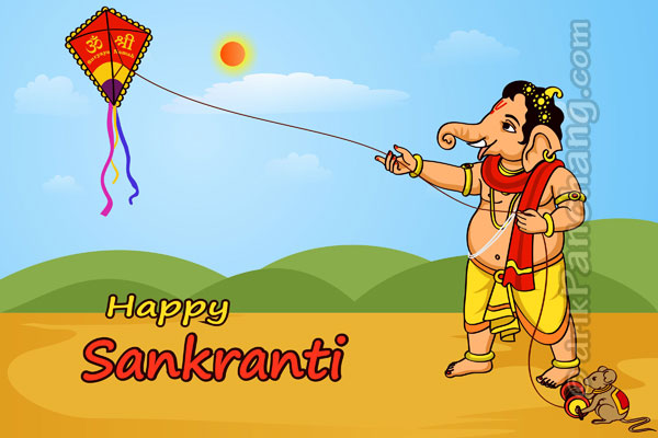 Sankranti greeting lord ganesh flying kite m4hsunfo
