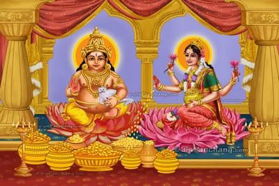 Lakshmi Kubera Puja on Dhanteras