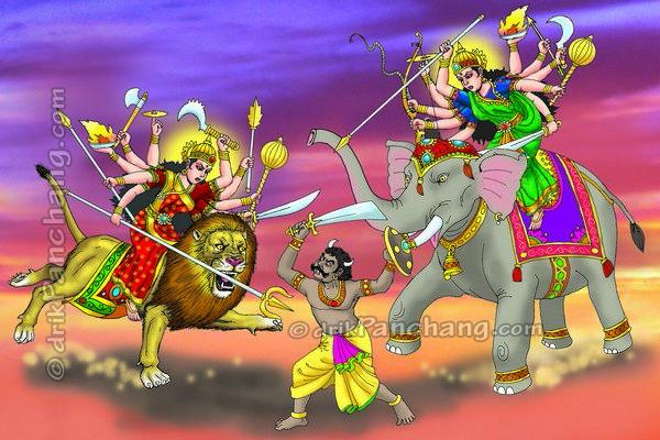 Sankranti Phalam