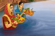 Chhath Puja