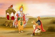 Gita Jayanti
