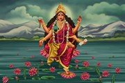 Bhairavi Jayanti