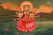 Gayatri Jayanti