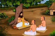 Guru Purnima