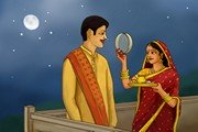 Karwa Chauth