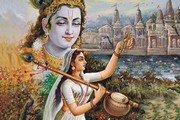 Meerabai Jayanti