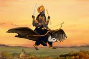 Shani Jayanti
