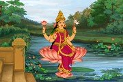 Lakshmi Jayanti