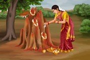 Nag Pancham