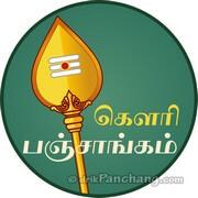 Gowri Panchangam Page