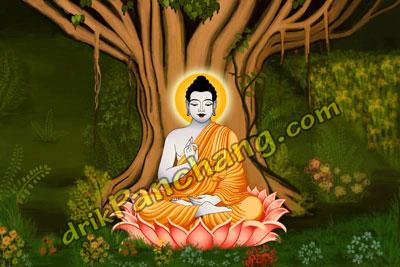 Gautam Buddha Jayanti