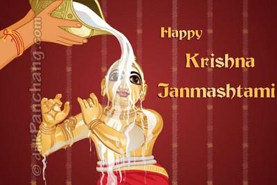 Krishna Abhishekam
