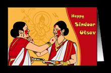 Durga Puja Sindoor Utsav