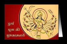 Mahisasuramardini Durga