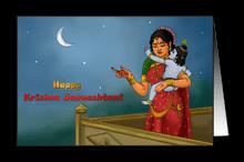 Krishna and Chanda Mama