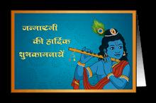 Shyama Varna Krishna with Flute