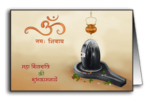 Swayambhu Shivalinga Abhishek