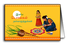 Lady drawing Kolam for Pongal