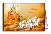 Lord Surya moving on Chariot