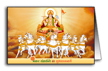 Lord Surya Narayan on Chariot