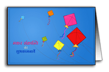 Sankranti and Kite flying