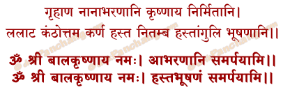 Krishna Abharanam Hastabhushan Mantra in Hindi