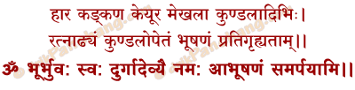 Abhushana Samarpan Mantra in Hindi