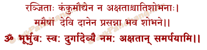 Akshata Samarpan Mantra in Hindi