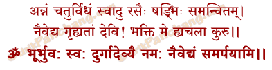 Naivedya Mantra in Hindi