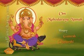 Ganesha Greetings