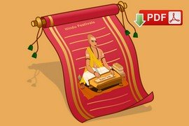 Hindu Calendar PDF