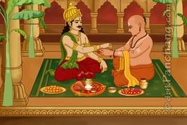 Rakhi Puja Vidhi