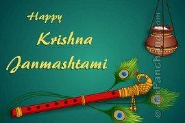 Krishna Janmashtami Greetings