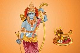 Lord Rama Aarti
