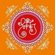 Ganesha Rangoli 4