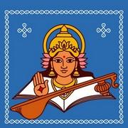 Saraswati Rangoli 6